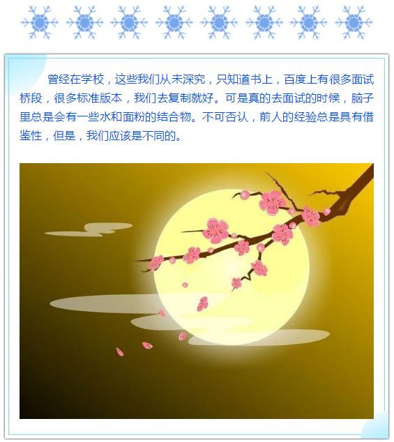 那年花开月正圆,井冈山大学梧桐树下